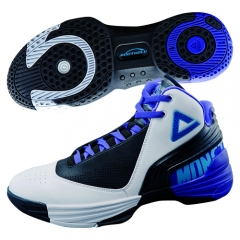 PEAK Mens Monster I Basketball Shoes