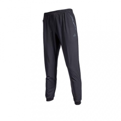PEAK Mens  Monster Series Woven Pants