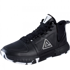 PEAK Mens Cotton-padded Shoes Series Basketball Padded Shoes